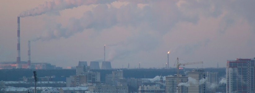 Air_pollution823x300.jpg